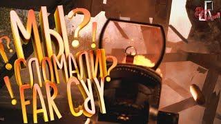 Мы сломали Far Cry  (МАРМОК SQUAD 6 / Фейлы и приколы в играх/монтаж)