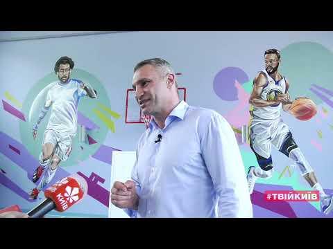 Кличко показал видео с обновленной киевской школы