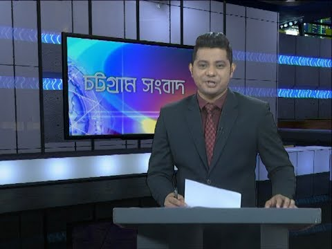 06 pm news || সন্ধ্যা ৬টার সংবাদ || 16 February 2020 || ETV News