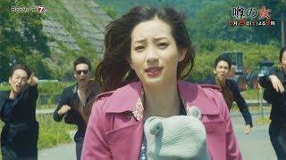 連続ドラマJ「噂の女」第10話 BSジャパン