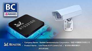Realtek Low Power AI IP Camera SoC (RTS3916N)