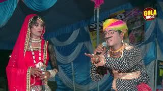 Rajasthani Haryanvi Remix Song | चली आयी में अकेली | New Haryanvi Ragni 2020 | Gola Music