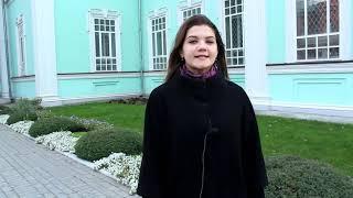 «История моего города». Белгород. Знакомство с городом