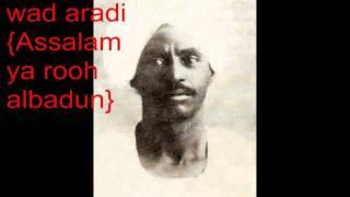 السلام يا روح البدن ..محمد ود الرضى وخلف الله حمد .