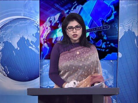 09 PM News || রাত ৯টার সংবাদ || 10 July 2020 || ETV News
