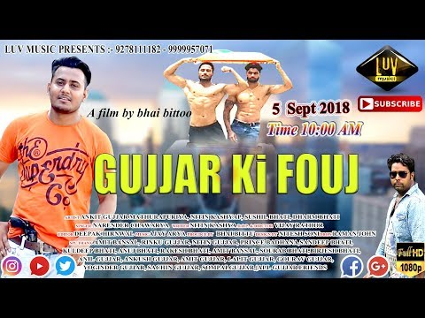Gujjar Ki Fauj (Official Video) || Ankit Gujjar Mathurapuria | Nitin Kashyap || Luv Music