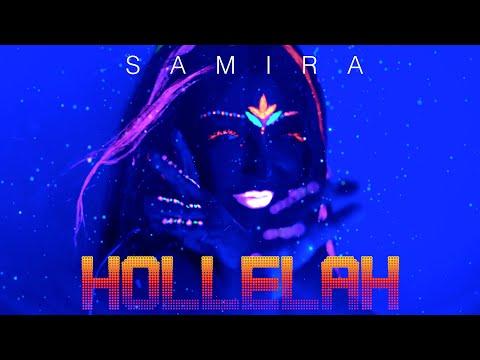 """سميرة سعيد تطلق فيديو كليب أغنية """"هُلّيلة"""""""