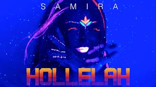 Samira Said - Hollelah | Music Video - 2019 | سميرة سعيد - هليلة تحميل MP3
