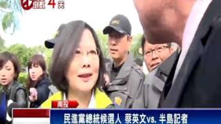 2016總統-蔡英文南投掃街 外媒追著跑跌倒-民視新聞