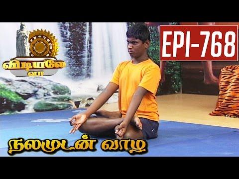 Vidiyale-Vaa-Epi-768-Nalamudan-Vaazha-Machasanam-Variation-26-04-2016
