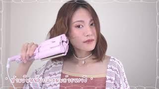 SistaCafe Channel : ทรงผมสั้นสไตล์เกาหลี