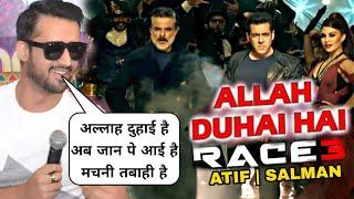 Allah duhai hai Race 3   Atif Aslam Revealed about song   Salman khan   Remo d'souza   Allah duhai 3