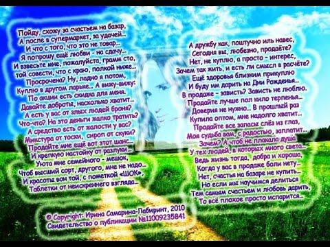 Валентина рязанова бабье счастье минус