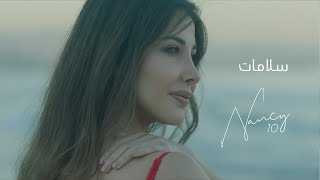 Nancy Ajram - Salamat (Official Lyric Video) / نانسي عجرم - سلامات تحميل MP3