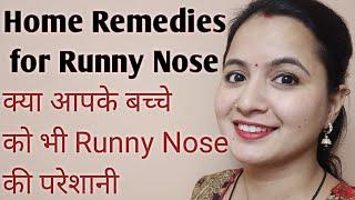 Home Remedies for Runny Nose. सर्दी जुकाम के कुछ घरेलू नुस्के I