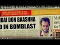 2017 Basha Movie HD 5.1 ||  Spl Scence || Super Star Rajinikanth ||