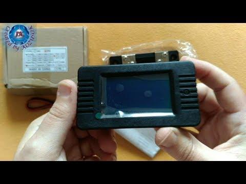 PZEM-015 DC Power Tester With 50A Shunt - Banggood.com