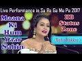 Maana Ki Hum Yaar Nahin Live Performance By Neha Kakkar | Saregamapa Lil Champs | HB Status Zone
