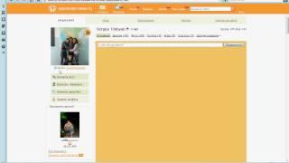 moya stranica hacking 2009