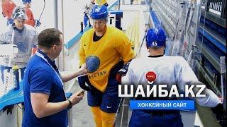 Андрей Назаров - Дамиру Рыспаеву: Иди хлеб отрабатывай, тебя журналисты ждут