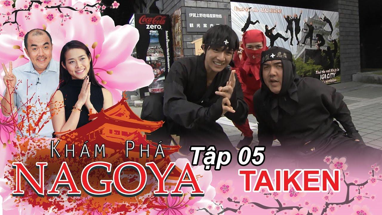 Diệp Bảo Ngọc - Quốc Thuận bất ngờ hóa Ninja tại Nhật | KHÁM PHÁ NAGOYA - Tập 5 | KPNGY #5 | 290117