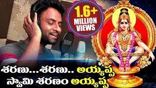 Most Popular ayyappa Song     Hit Sharanu Sharanu Ayyappa