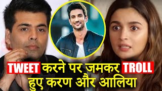 Karan Johar And Alia Bhatt Trolled For Tweeting On Sushant Singh Rajput's DE@TH