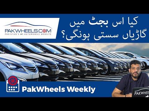 Car Prices Reduced | Budget 2021 | PakWheels Weekly