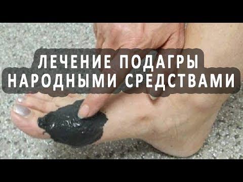 Аппарат для массажа предстательной же