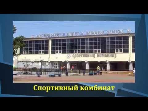 Мой родной город Борисов. My hometown Bo