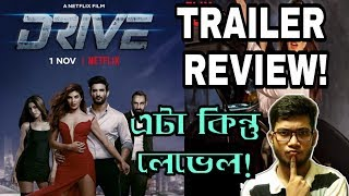 DRIVE TRAILER ANGRY REVIEW|SUSHANT SINGH|JACQUELINE|KARAN JOHAR|DHARMA PRODUCTION|NETFLIX