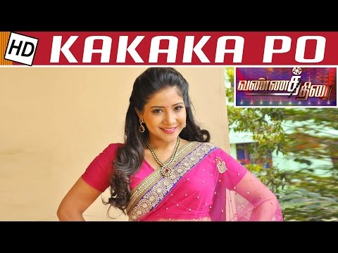 KaKaKa-PO-Movie-Review-Power-Star-Vannathirai-Priyadharshini-Kalaignar-TV
