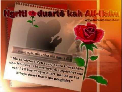 Adem Ramadani - Te Duhemi Per All-llahun