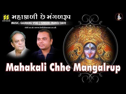 Download Jay Mahakali Ma Mataji No Garbo Video 3GP Mp4 FLV HD Mp3
