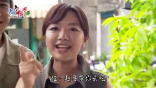 包山包海!台中海陸呷尚青