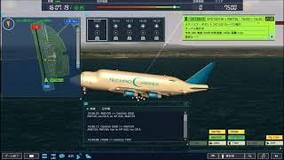 ぼくは航空管制官4 セントレア ステージ9 / ATC4 RJGG Stage 9