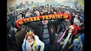 Украина. Русские в Киеве. Майдан незалежности. Националисты в Украине, правда или вымысел?