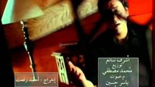 اغاني طرب MP3 Ghazi Elayadi : Mahadech غازي العيادي : محدش تحميل MP3