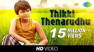 VU | Thikki Thenarudhu song ft. Super Singer Aajeedh