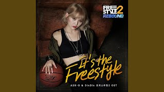Ash-B - It's the Freestyle (feat. DinDin)