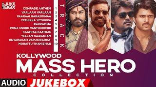 Kollywood Mass Hero collection Audio Songs Jukebox | Latest Tamil Hit Songs