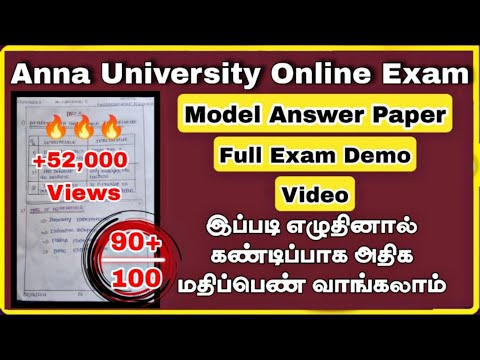 How to get high marks in Open Book Exam | Demo Exam Answer Sheet👍👍👍