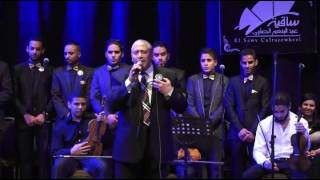 تحميل اغاني لحن انا رأيت روحي في بستان ـ محمد دروبش ـ فرقة تراث سيد درويش بالقاهرة MP3