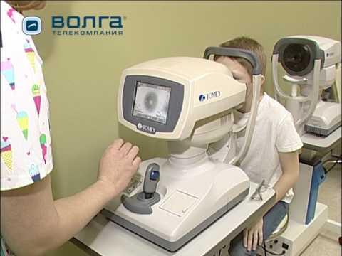 Раствор для восстановления зрения
