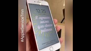Заменить стекло iPhone 7 Plus в Тюмени