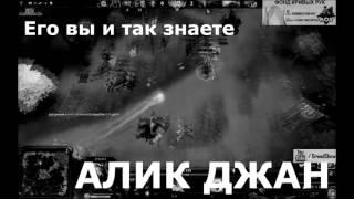 Горы смеха Дотеров ( Каспер , Картман , Алик)
