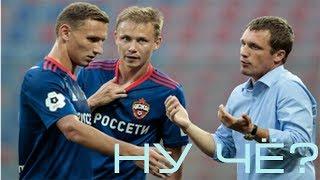 ЦСКА выдал худший старт с 2001 года