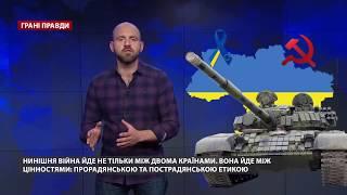 Грани правды. Почему крымские татары не угодны Кремлю