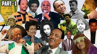 Mp3 Ethiopian Music Free Mp3 Download