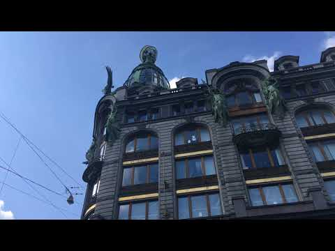 Singer's House. Saint-Petersburg. Дом Зингера. Санкт-Петербург.